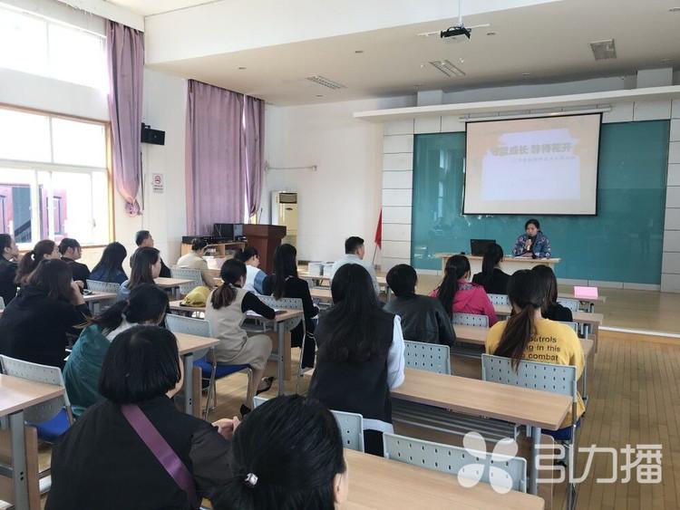 """新庄小学校举行二年级""""校园开放日""""主题活动"""