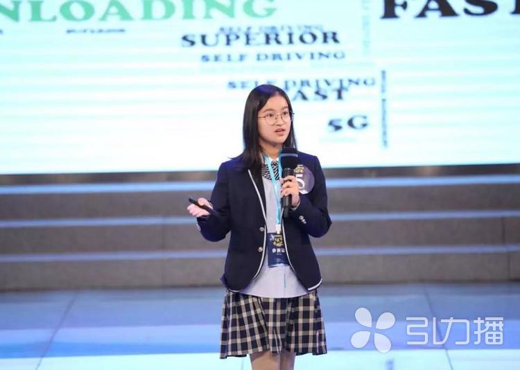 点赞!苏州高中女生获得省级口语比赛特等奖